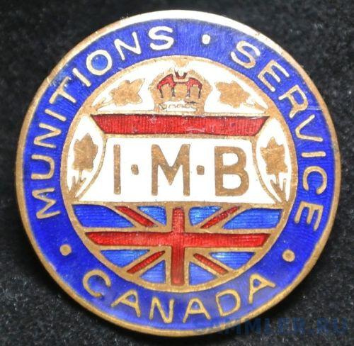 Imperial Munition Boards.jpg