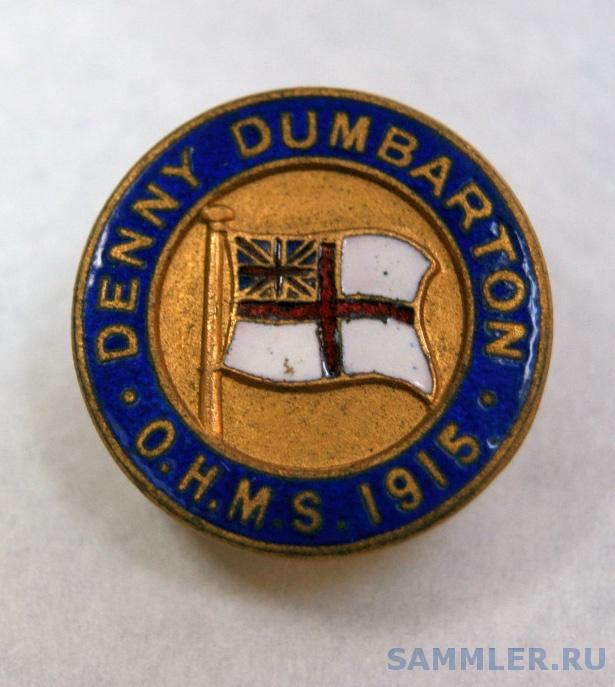 William Denny and Brothers - судостроительная компания Dumbarton.jpg