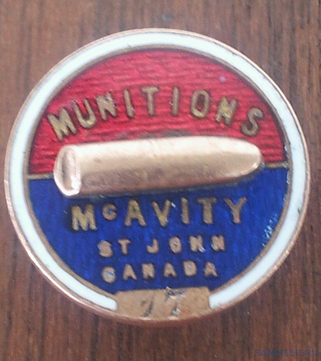 McAvity Munitions St Johns Canada.jpg