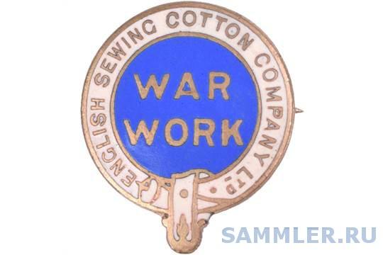 English Sewing Cotton Company Ltd - производство хлопчатобумажных тканей.jpg