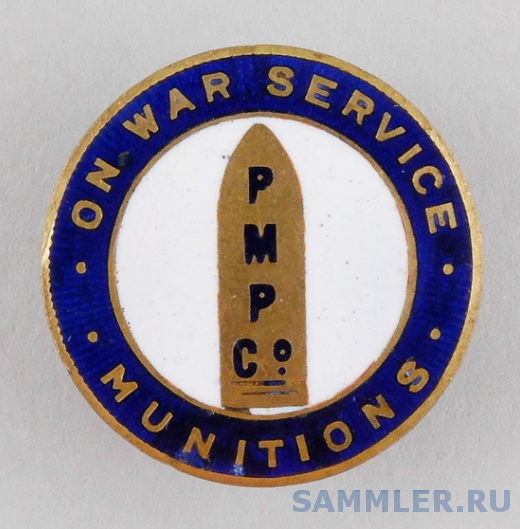 PMP Company Munitions Worker's War Service Badge.png