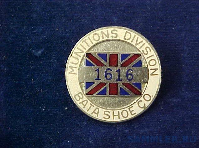 Munitions Division Bata Shoe Company # 1616.jpg