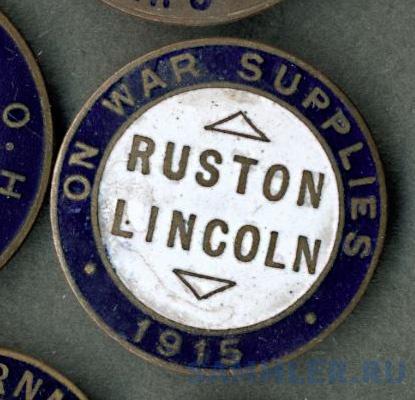 RUSTON LINCOLN-локомотивы,газовые турбины,танки,истребители Сопвич-Кэмэл..jpg