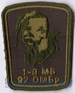 92 омбр мб1+.jpg