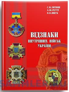 Книга ВВ2.png