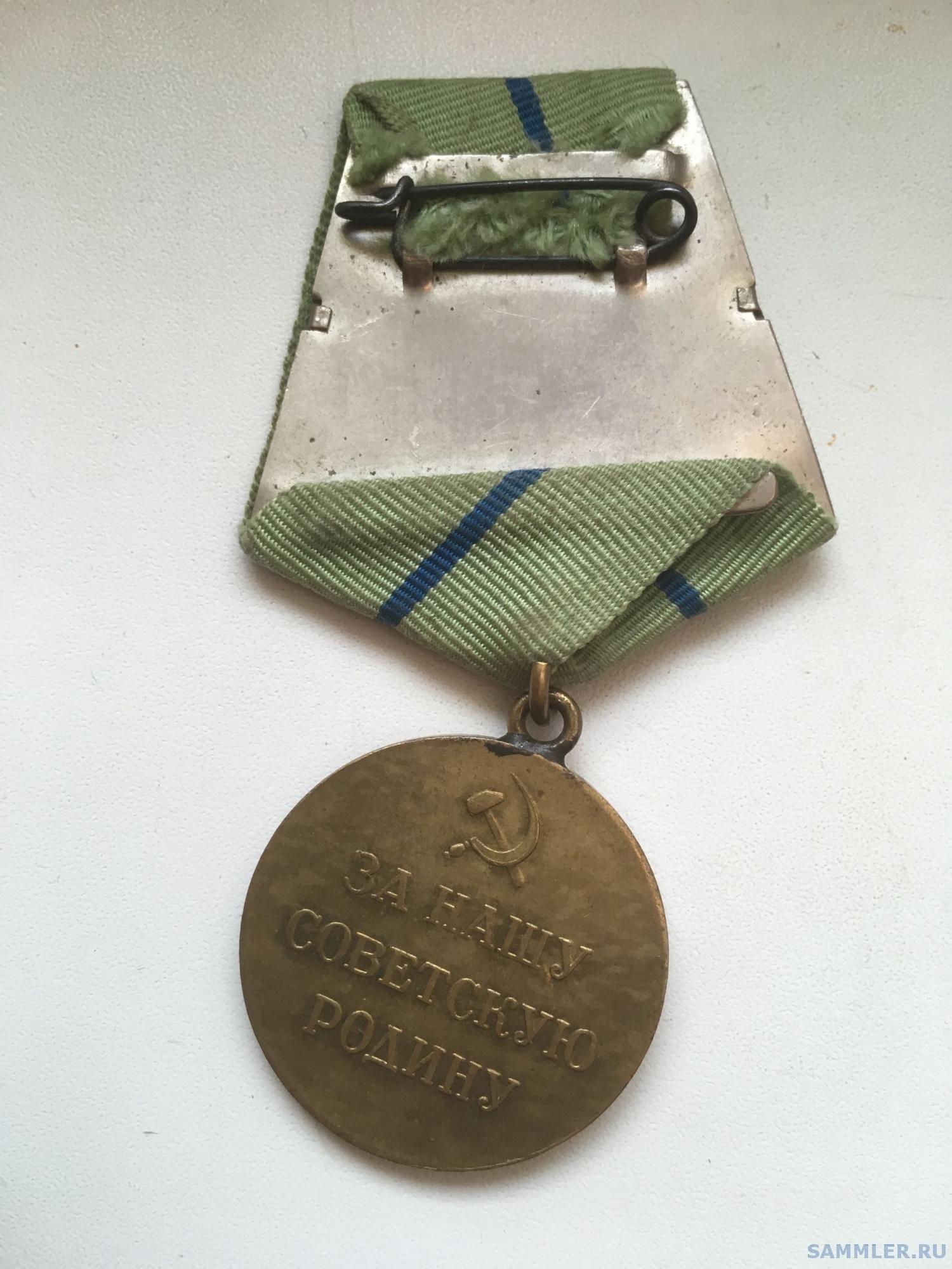Медаль Партизану Отечественной Войны 2ст, родной сбор_4.jpg