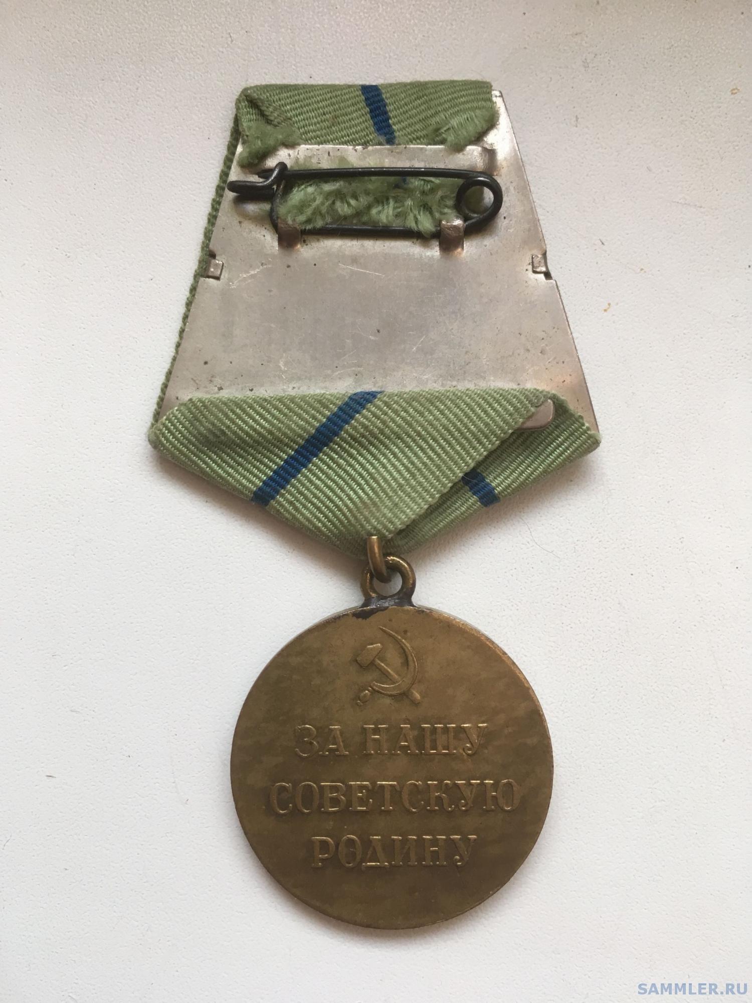 Медаль Партизану Отечественной Войны 2ст, родной сбор_3.jpg