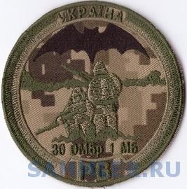 30 омбр мб1 рв+.jpg