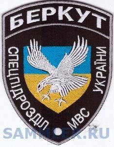 МВС СП Беркут 10к 27+.jpg