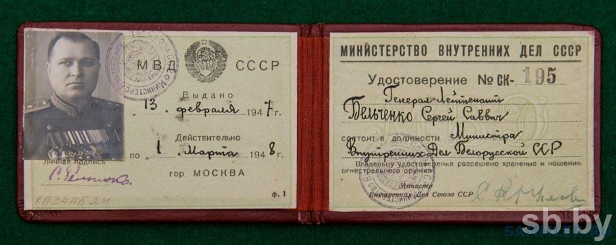 Бельченко С.С.jpg
