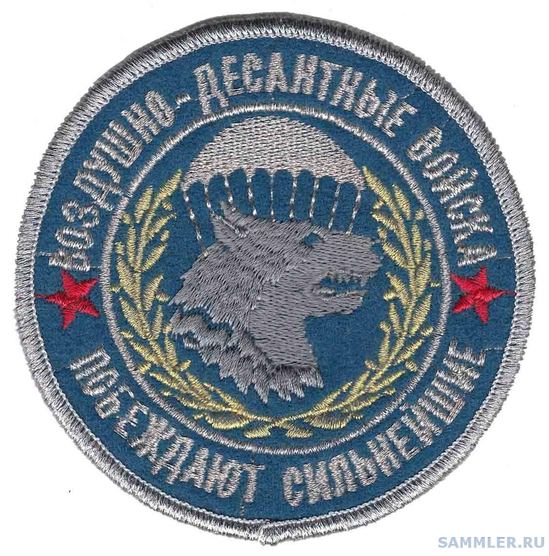 45 полк спец. назначения_0008.jpg