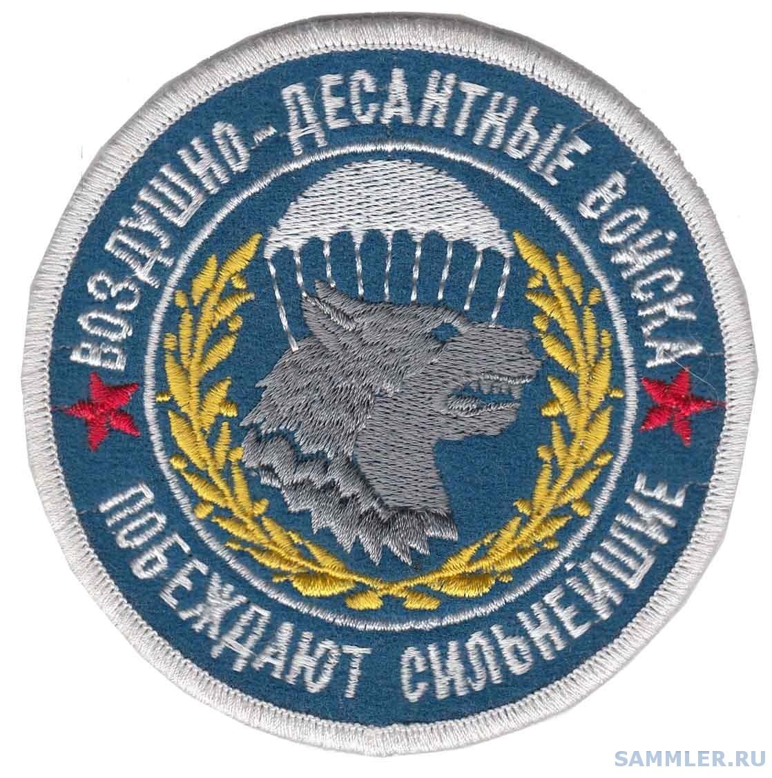 45 полк спец. назначения_0006.jpg