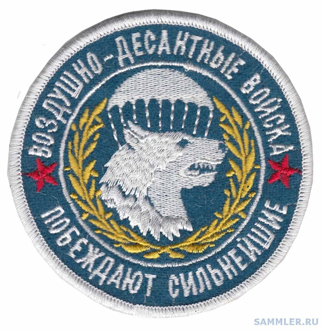 45 полк спец. назначения_0007.jpg