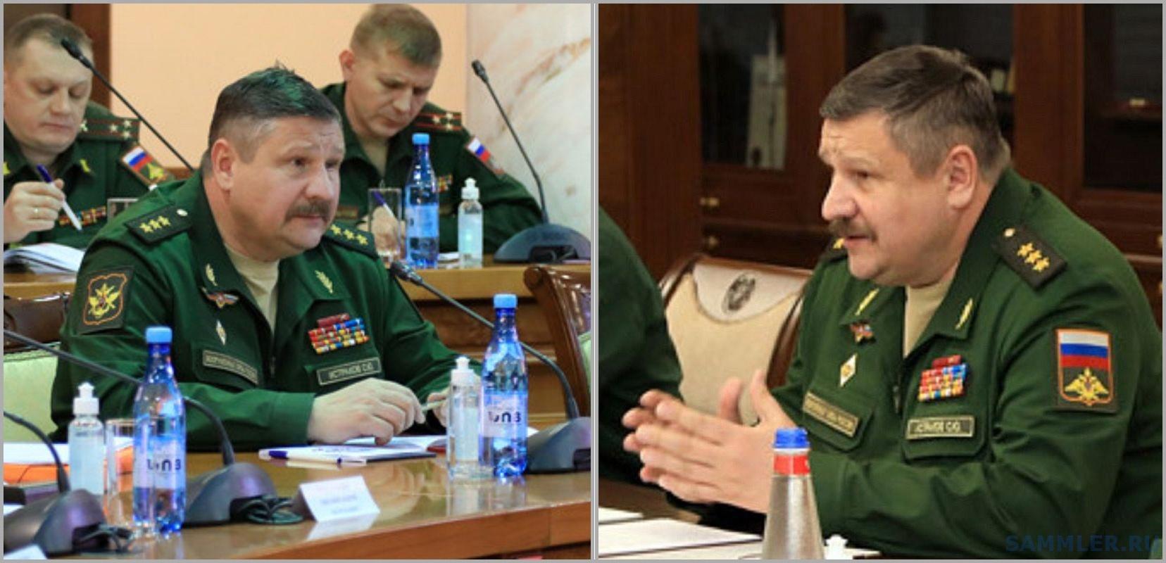 Сергей Юрьевич Истраков 2.jpg