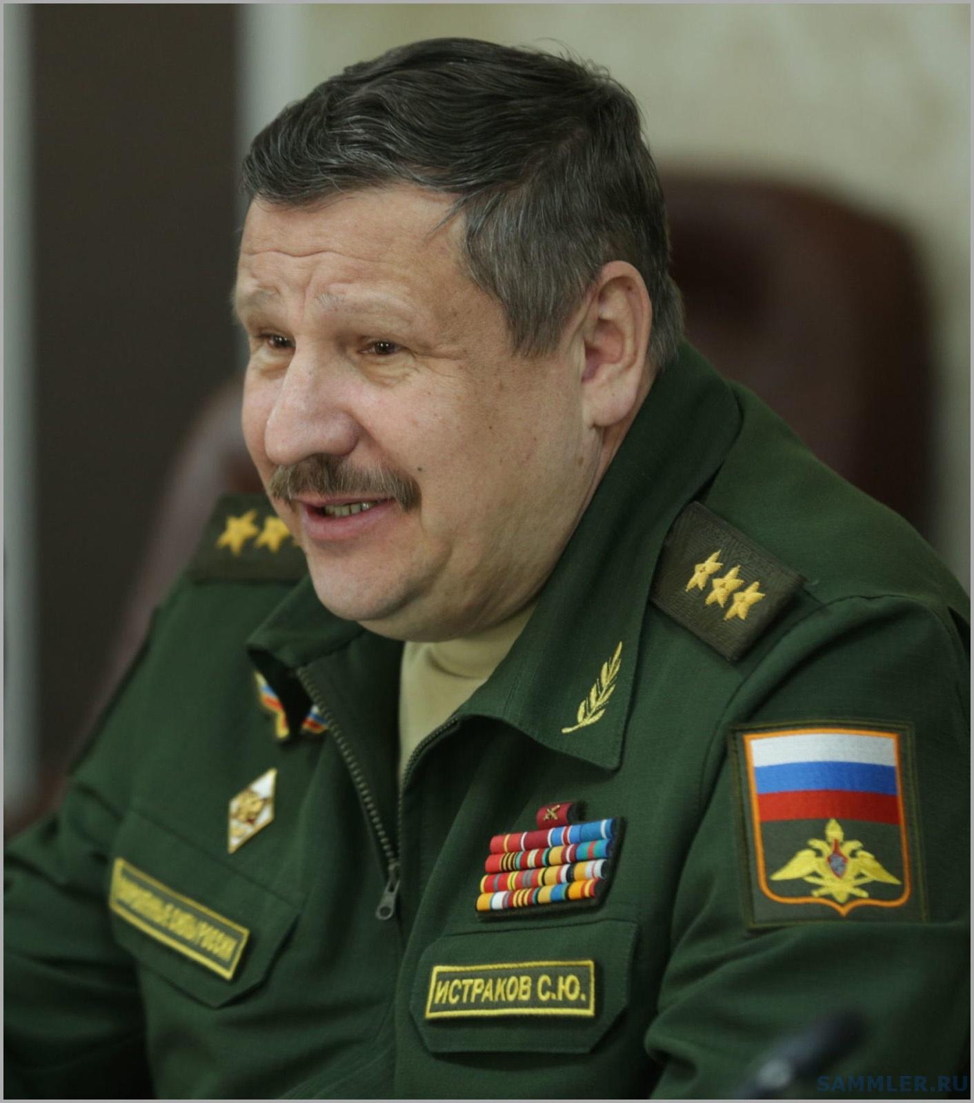 Сергей Юрьевич Истраков -.jpg