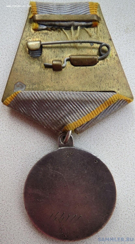 За боевые заслуги № 164171 реверс2.jpg