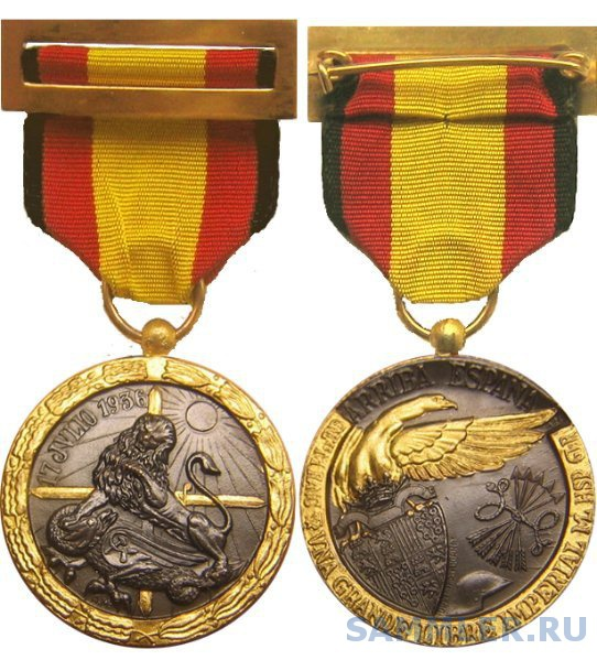 Испания_Франко_Медаль За кампанию 1936-1939_на фронтовой ленте.jpg