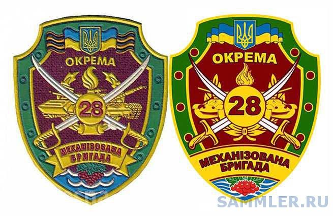 ukrainskie_kakardy.jpg