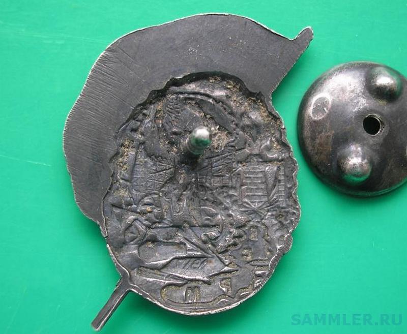 Знак всрм монета сигизмунд 3 цена