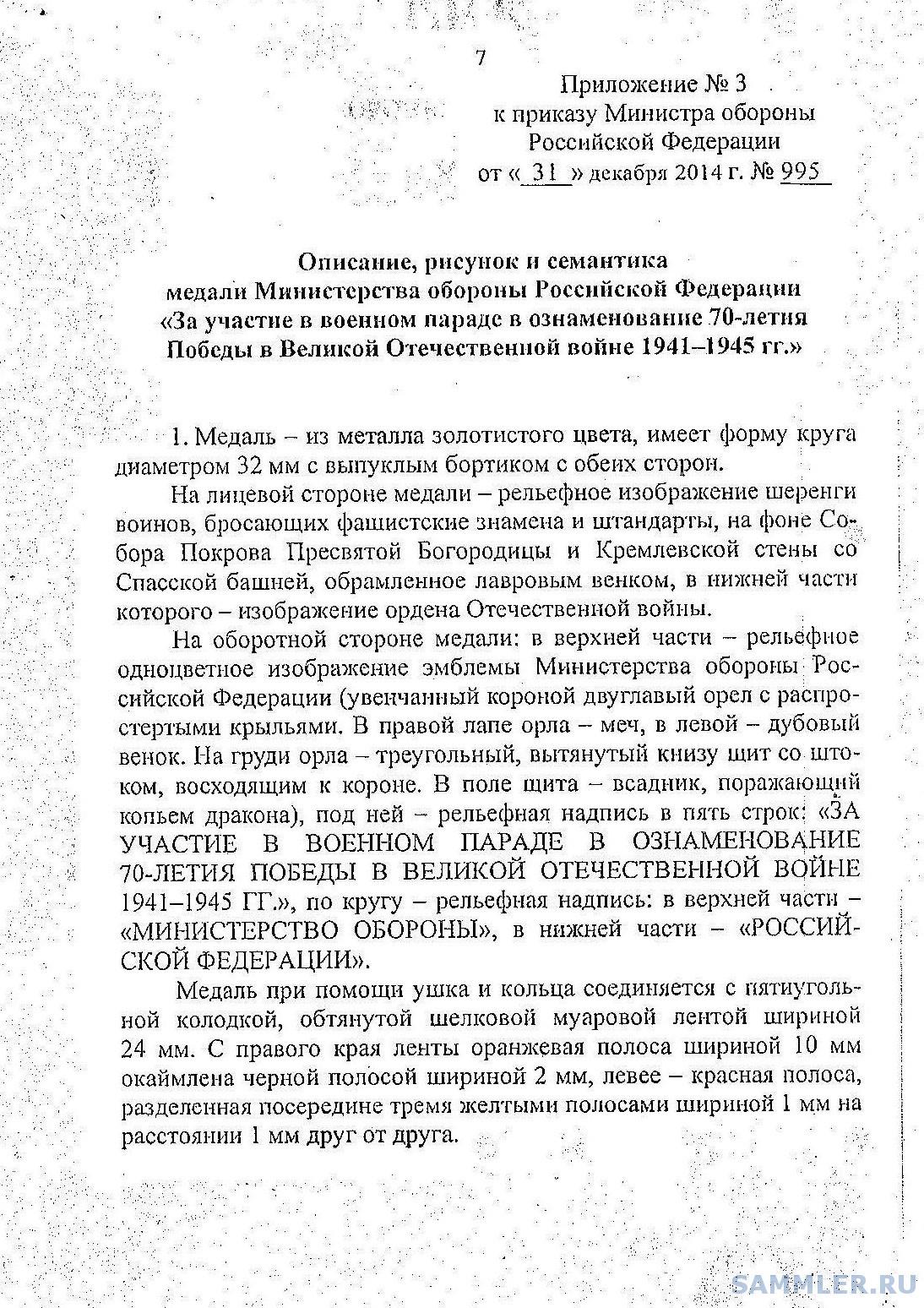 70-7.jpg