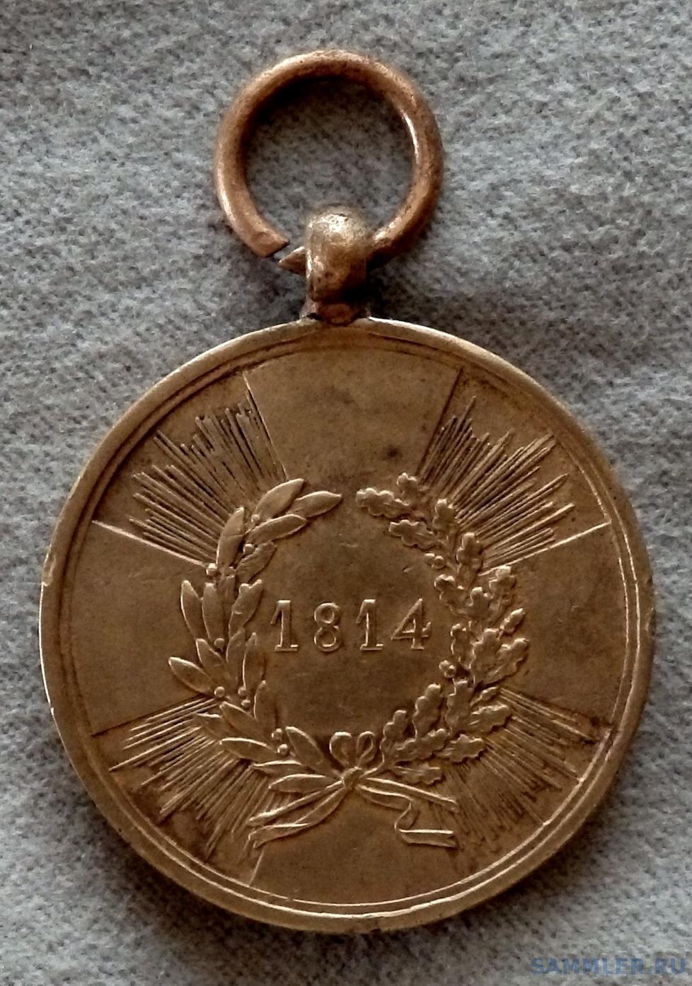 1814 AW.JPG