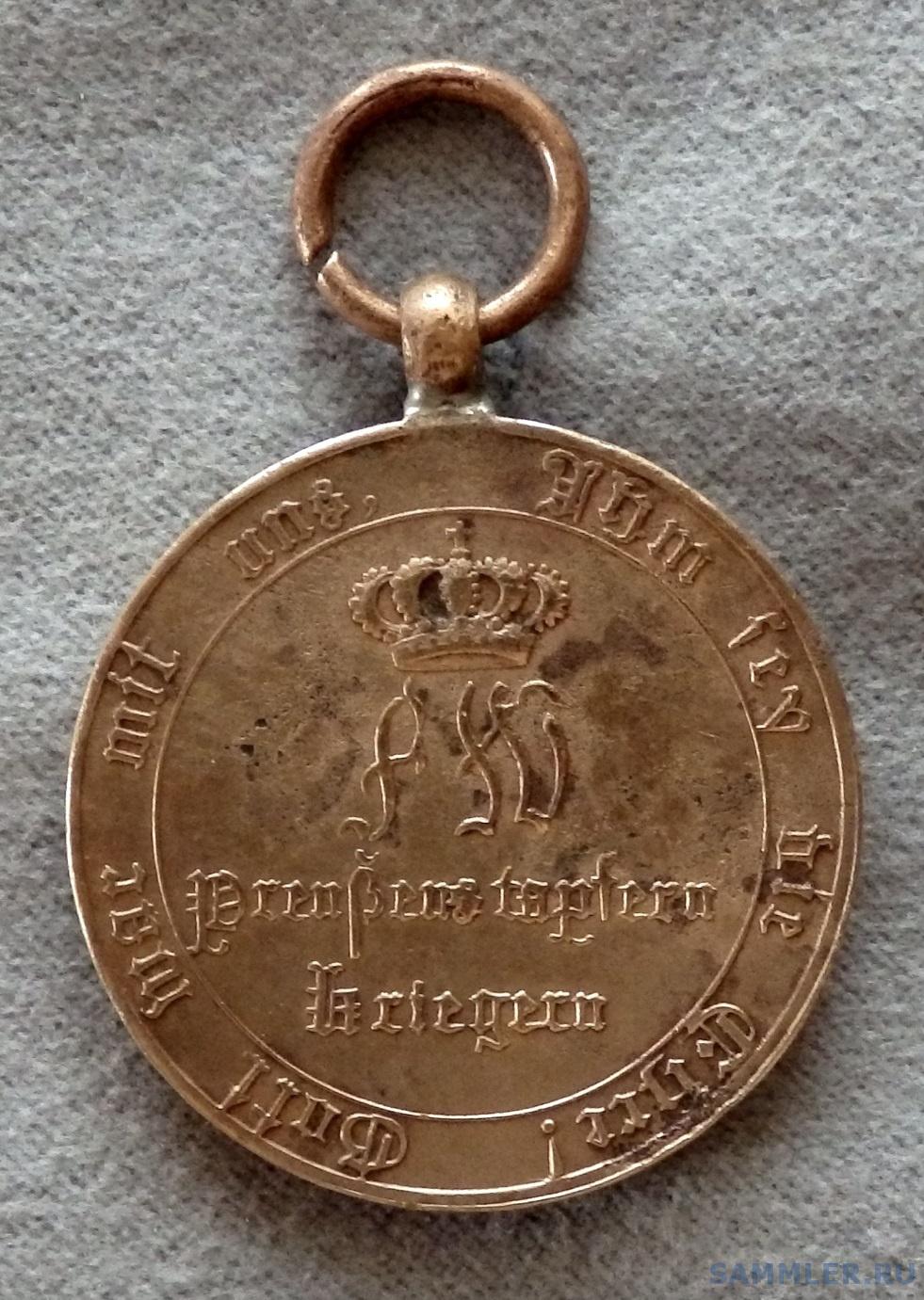 1814 REW.JPG