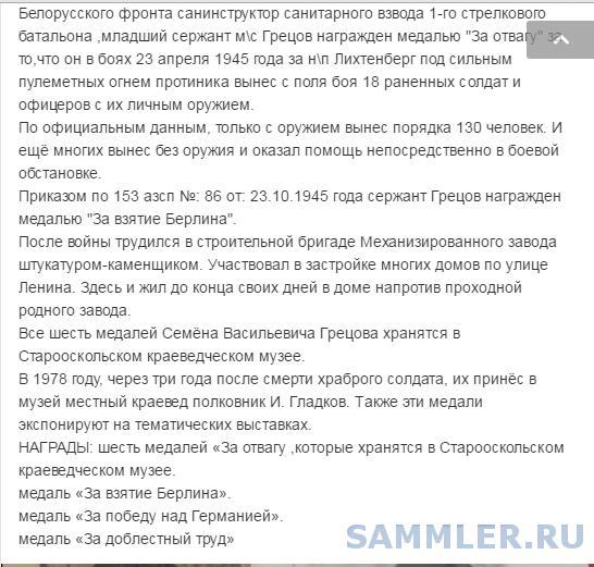 Скриншот 17-04-2016 095737.png