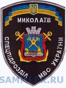 Николаев+.jpg