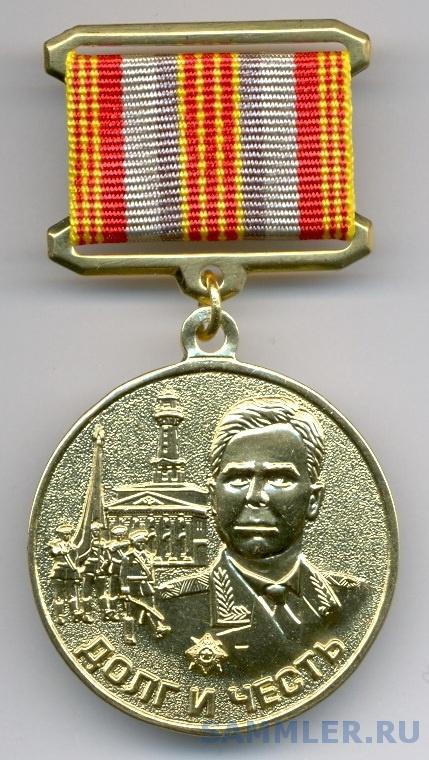 медаль 50 лет КВВКУХЗ0002.jpg