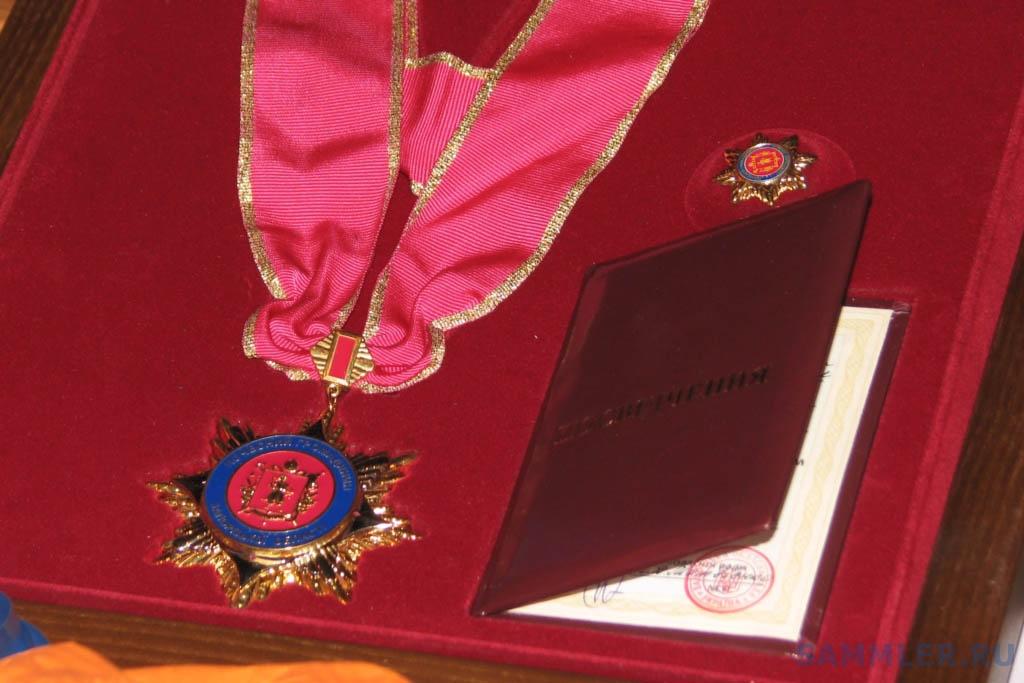 2013 почетный гражданин.jpg