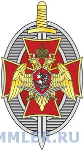 NationalGuardRussia decoration.png
