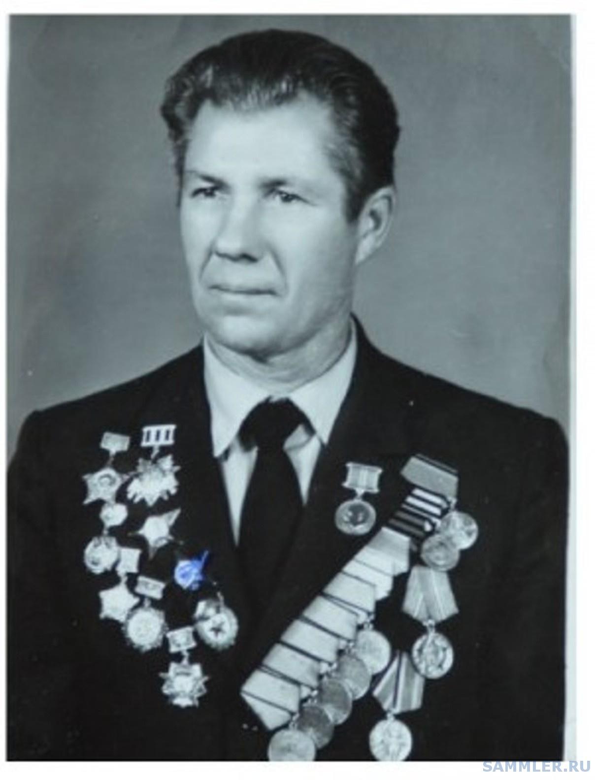 Сергей Федорович Иванов ..jpg