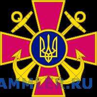 Emblem_of_the_Ukrainian_Navy.svg.png