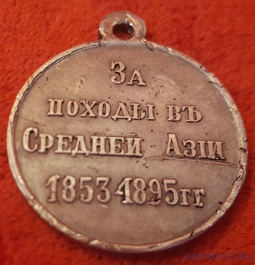 За походы в Средней Азии 2.jpg