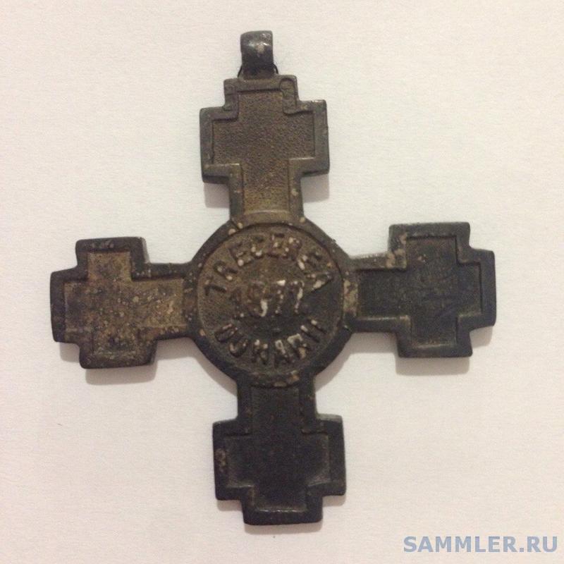 румынский крест-2.jpeg