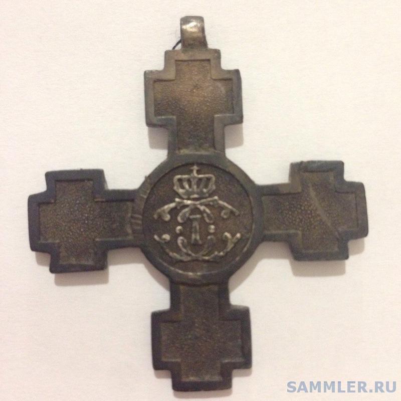 румынский крест-1.jpeg