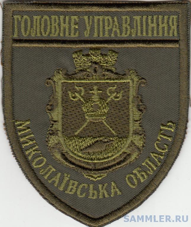shevron_policija_gu_nikolaevskaja_oblast_oliva.jpg