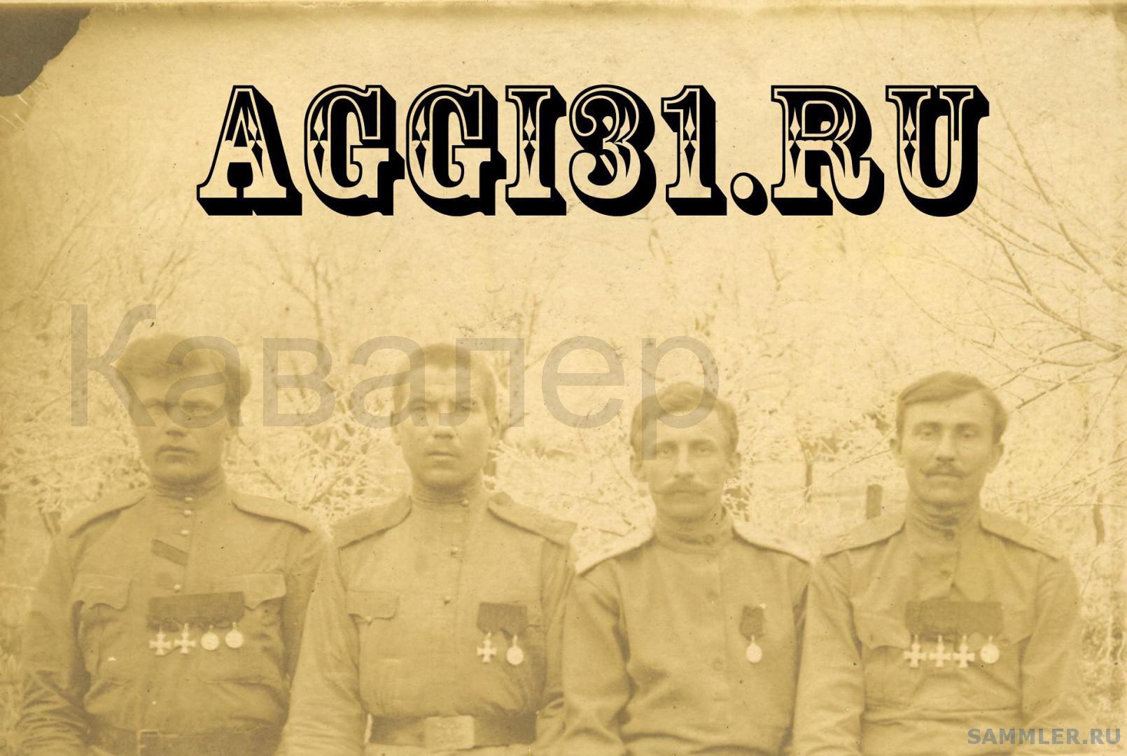 155 Кубинский полк.JPG