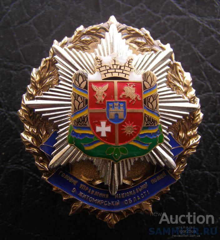 nacionalna_policija_v_zhitomirskij_oblasti.jpg