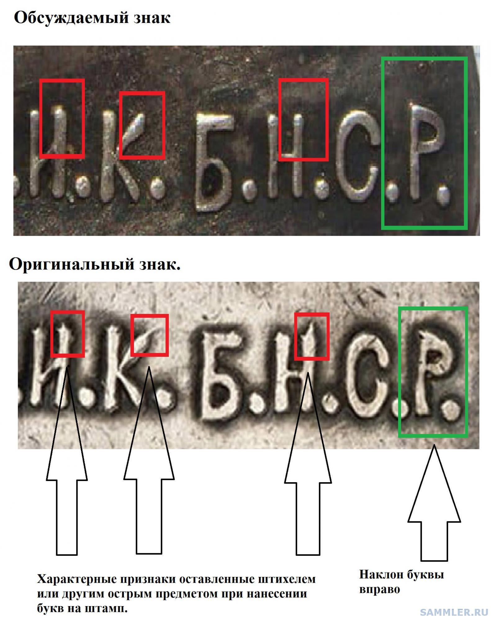 надпись1.jpg