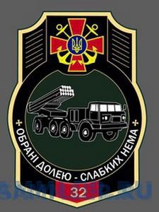 ЗСУ ВМС БО 32 реап 11.jpg