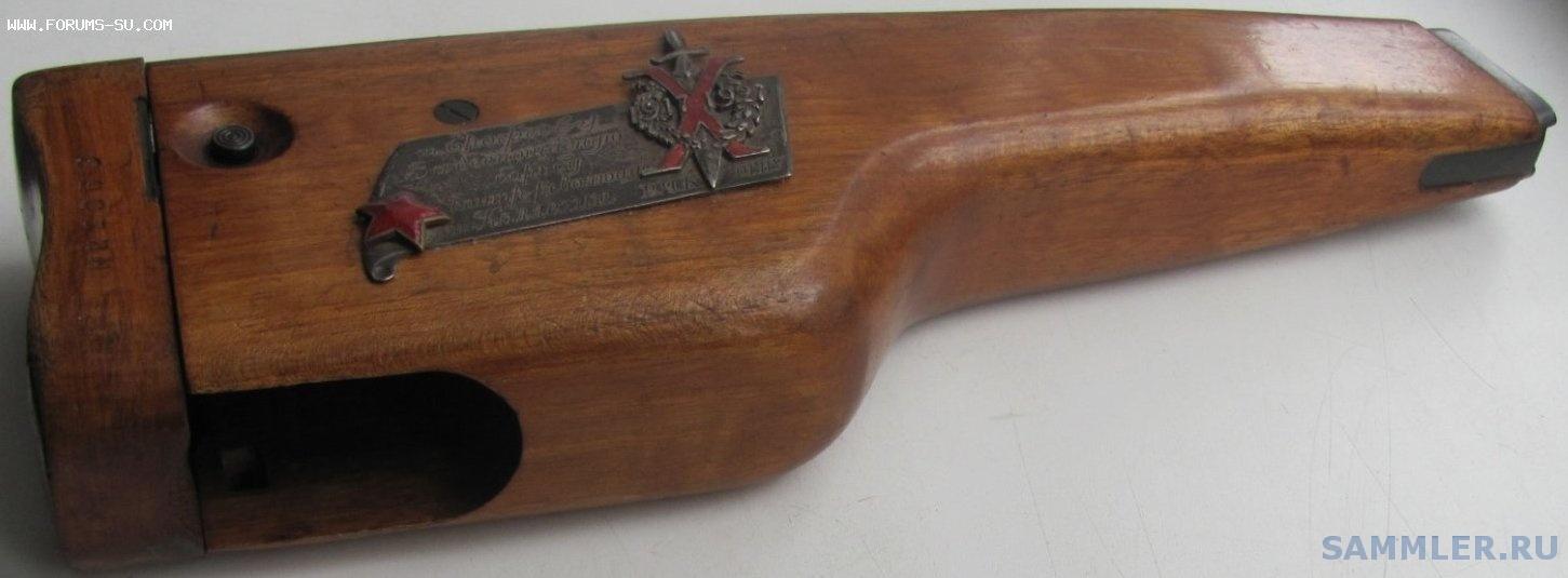 Накладка на оружие ав1.JPG