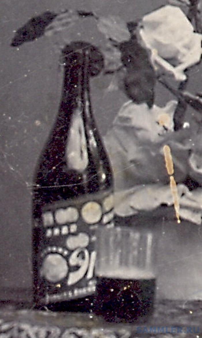 ОКПС 1909 1.jpg