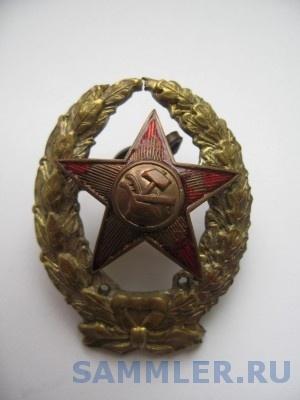 Знак командира КА.jpg
