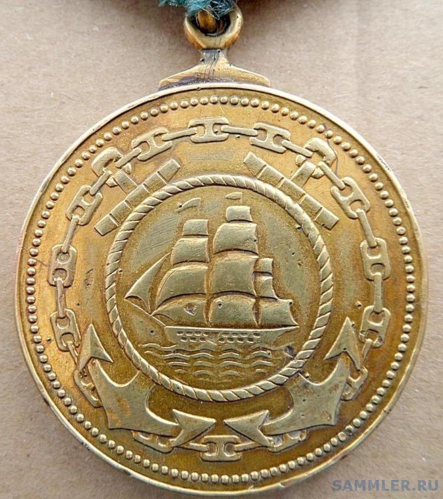 medal_nakhimov (3).jpg