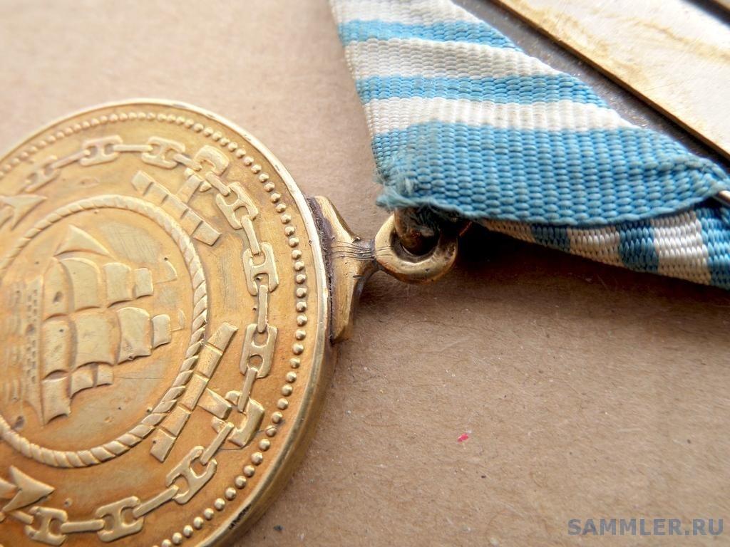 medal_nakhimov (7).jpg