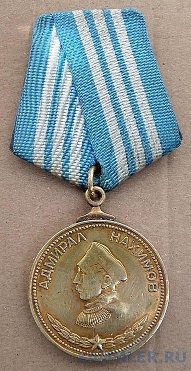 medal_nakhimov (1).jpg