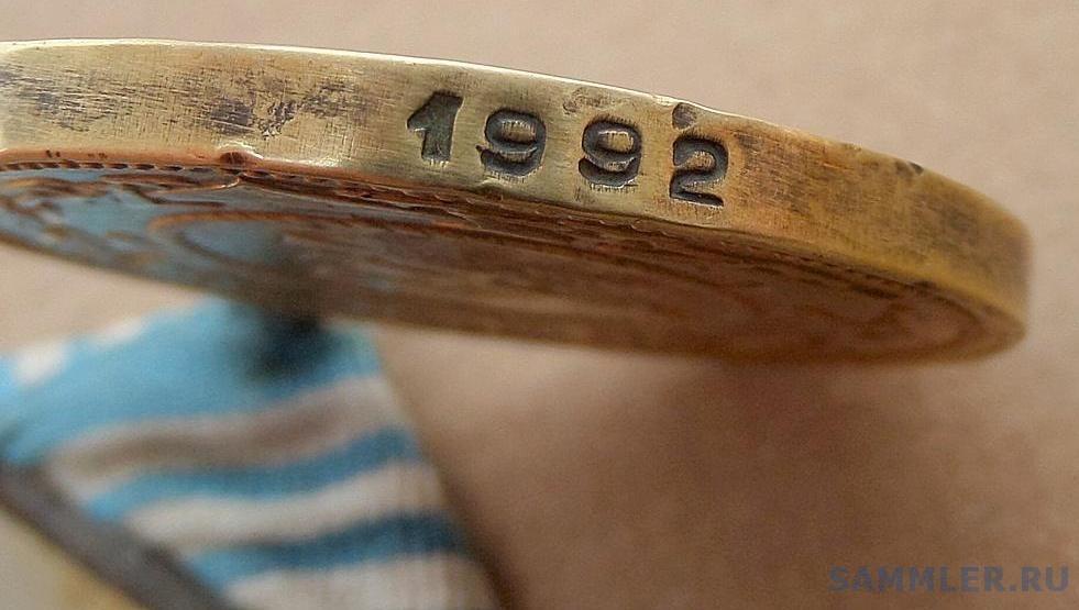 medal_nakhimov (5).jpg
