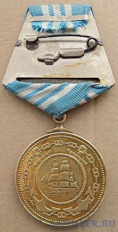 medal_nakhimov (6).jpg