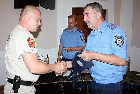Одесские муниципалы.jpeg